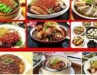 享当当中式快餐开店需要什么条件