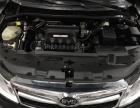 比亚迪 速锐 2014款 1.5L 手动豪华型现车100台支持按
