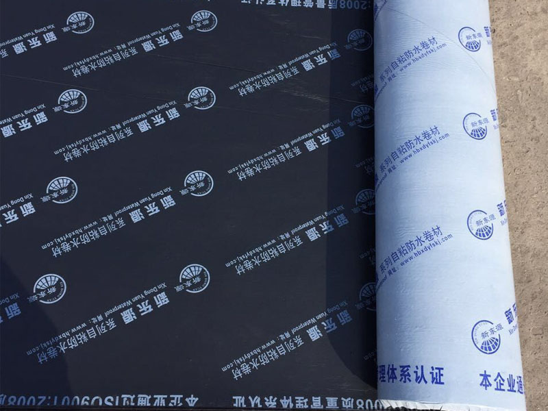 哪儿有卖有性价比的自粘防水卷材-自粘防水卷材厂家
