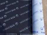 自粘防水卷材价格,新东源防水材料提供的自粘防水卷材怎么样
