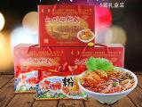 【5袋礼盒装】柳全正宗柳州螺蛳粉广西特产