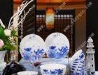 陶瓷餐具厂家 定制婚礼礼品设计 酒店和饭店专用餐具批发