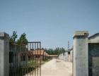 南环南纬四路东头养猪场出租 2000平米