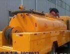 抽粪 疏通清污 可长期优惠承包 大型吸粪车