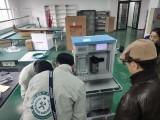 专业维修医疗设备 瑞思迈呼吸机维修