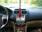 比亚迪 F6 2010款 黄金版 1.8 手动 豪华型