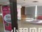 【小租贝贝】财富广场320平市中心地铁口可注册公司