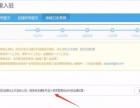 黑龙江特价商标转让,商标注册,专利申请,天猫入驻
