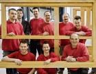 如何加盟施塔曼铝包木门窗 施塔曼铝包木门窗加盟电话多少