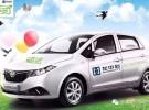 聊城知豆新能源汽车出租,吉利电动汽车出租面议
