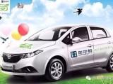 赤峰知豆新能源汽车出租,吉利电动汽车出租