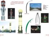 宸阳照明:PA05-06景观灯太阳能路灯LED照明