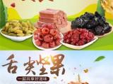 淄博圆形山楂片报价益州食品值得信赖