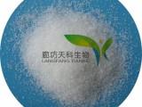 天科厂家直供蔗糖