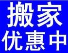 宝安石岩搬厂服务公司-深圳搬家搬场服务-石岩搬厂公司哪家好