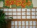 北学日语教育,日本留学,一步到位的完善服务