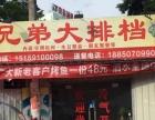 白湖亭 高盛路2号 酒楼餐饮 商业街卖
