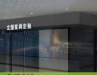 香港佰怡家定制橱柜临汾及全国各地招商加盟