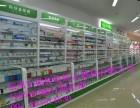宝盈展柜天津市连锁药店展示柜定制批发