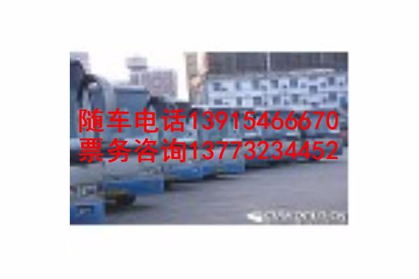 江阴KC时刻到泉州的大巴客车13773234452《专线汽车》