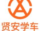 珠海增驾学大货车B2驾驶证,珠海C1升级AB牌快班60天拿证