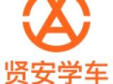 廣州異地增駕A2駕駛證多少錢考A2駕照要什么條件呢