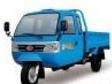 五征农用三轮车价格 奥翔1600排半平板型 全封闭三轮柴油汽车