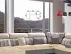 布艺沙发批发 布艺沙发厂家 客厅沙发 布艺沙发品牌