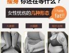 什么方法可以轻松减肥