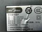 低价出大量名牌电磁炉