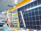 哪些地点适合安装巨金分布式光伏发电系统?