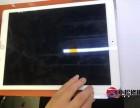 郑州苹果ipad黑屏不充电哪里可以维修