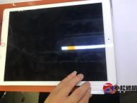 苹果ipad维修价格 郑州ipad摔坏换屏幕