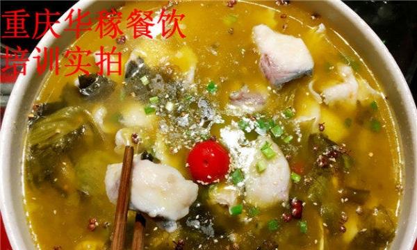 重庆冷锅鱼加盟-正宗冷锅鱼、麻辣鱼青花椒特色鱼培训
