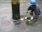 杭州下城区专业承接屋面 卫生间 彩钢顶 地下室等防水补漏工程