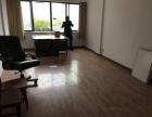 市中心36至100平方精装写字楼出租,价实惠