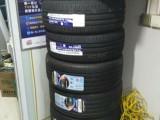 上门搭电.更换电瓶.汽车快修.流动补胎.轮胎销售