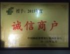 河南洛阳 PPR 管材管件 厂家直销 量大从优 诚招代理
