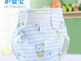 厂家批发纯棉卡通尿裤 宝宝防水 防漏透气 单条精装代发母婴用品