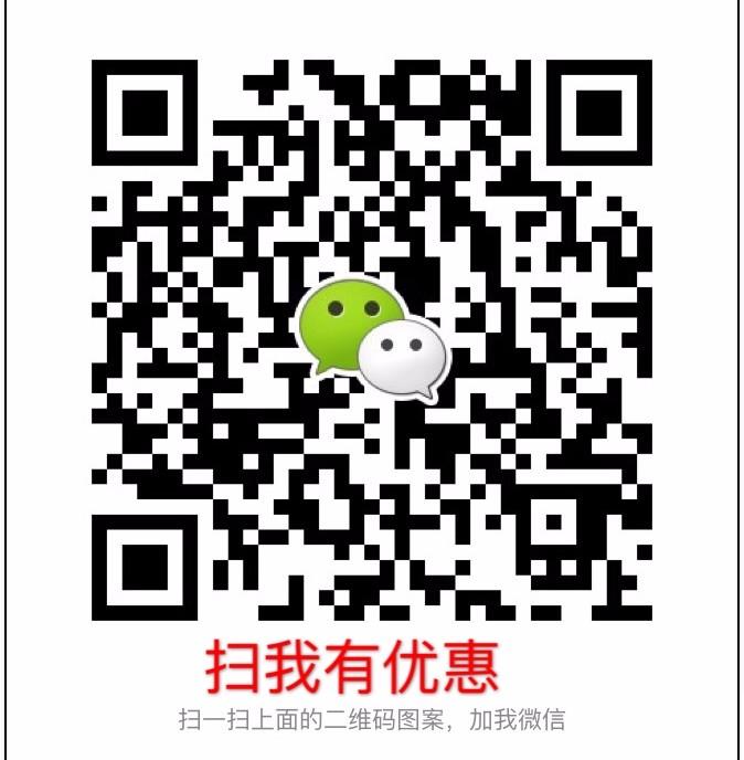 采育 北辰香麓 奥园 2室 2厅 80平米 出售