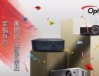 青岛投影仪 投影机 LED屏 批发零售租赁维修