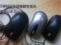 出320G串口硬盘和1G独立显卡和电源和光电鼠标