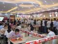 苏客中式快餐