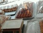 忻城县农贸市场内蛋糕店急需转让