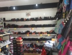 10年老店 鞋店转让