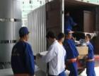 浠水家家发-货车送货-搬家-家具拆装-低价格大品牌
