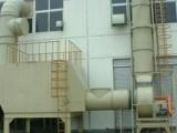优质供应东莞高效环保机械加工废气处理成套