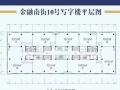 泸州唯一甲级写字楼荣耀登场!