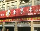 大碶 甬江南路58号 酒楼餐饮 商业街卖场