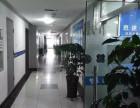 青岛java培训机构 思途教育包教包会,保障就业